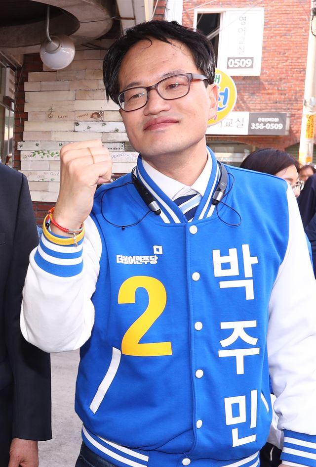 """""""세월호 특별법 개정해 철저히 진상 규명해야"""""""
