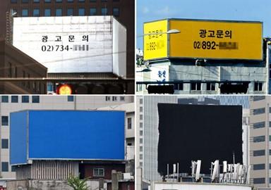 4년째 '텅' 도시 흉물된 옥상 광고판
