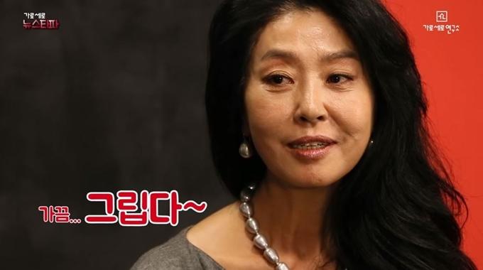 """김부선 """"솔직히, 가끔 이재명 그리워"""" 심경고백"""