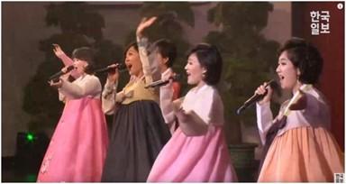 공연하는 삼지연 관현악단