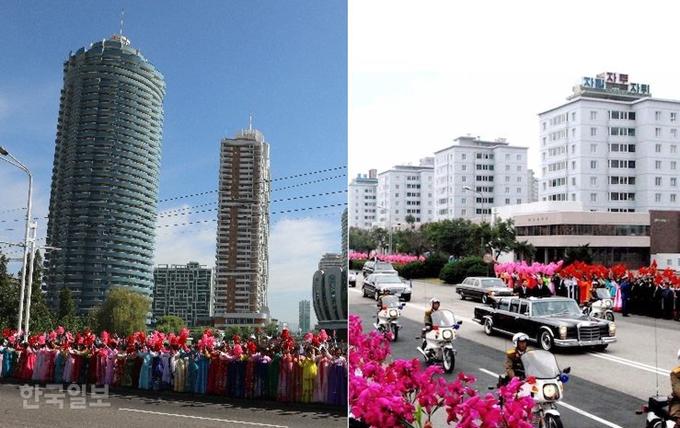 11년 전과 달라진 평양 모습