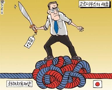 9월27일자 만평