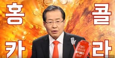 'TV 홍카콜라' 홍준표, 유튜버로 나선 이유가…