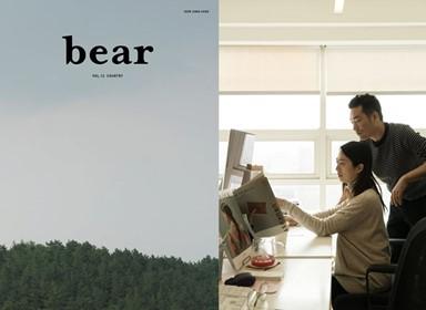 광고는 없지만 행복한 사람 이야기 담은 잡지