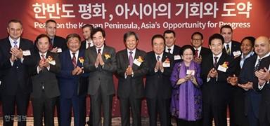 2018 코라시아 포럼, 한반도 평화가 아시아 경제적 도약 마중물