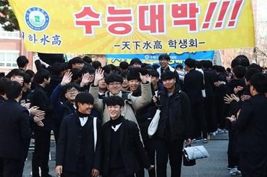 2019 수능 D-2