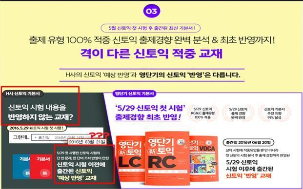 한국일보: 경제