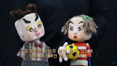 """""""장애학생이 자꾸 만져요"""" 그늘에 갇힌 장애인의 성"""