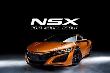 혼다, 2019 도쿄 오토살롱에서 '2019 NSX' 전시
