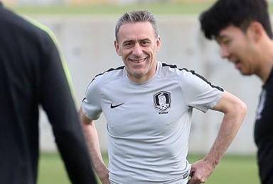 2019 UAE 아시안컵