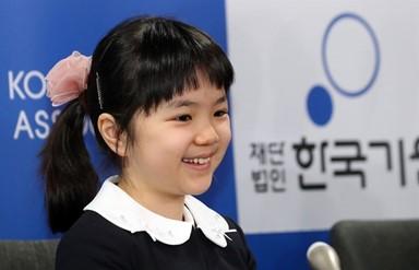 바둑 천재 소녀 '귀여운 미소'