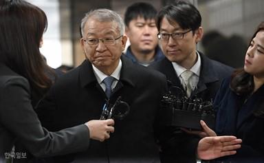 '사법 농단 사태' 법원의 판단은?