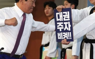한국당 '당권 레이스' 시작