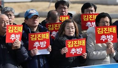 '김진태 물러나라' 등 돌린 민심