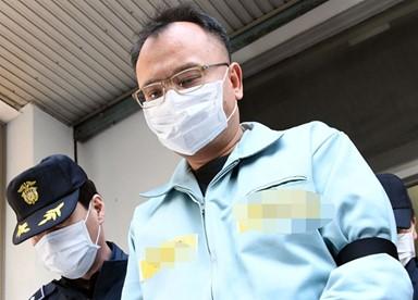 '폭행, 엽기행각' 법정에 선 양진호
