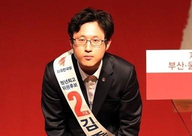 김준교, 사과 직후 '지지 호소'