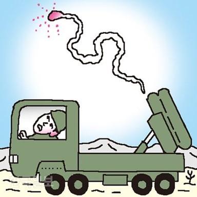 [지평선] 천궁 미사일 폭발