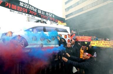 택시단체 '화형 퍼포먼스'
