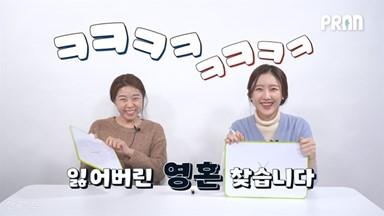 '다문화 가정', '조선족'이 차별적 언어라고?