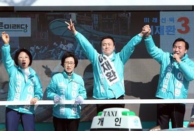 4·3 국회의원 보궐선거