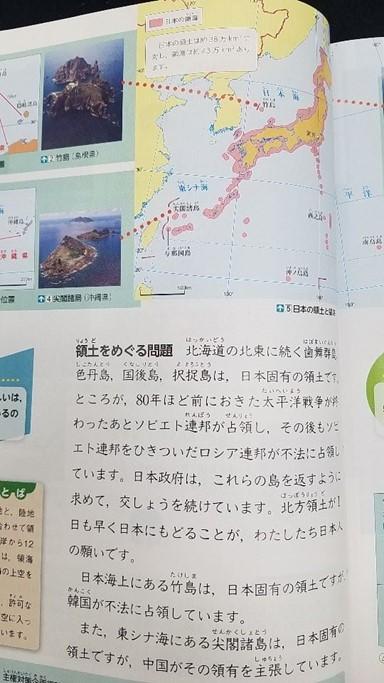 """일본, 15년째 """"독도는 일본땅"""""""