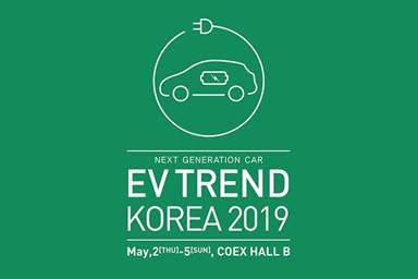 EV 트렌드 코리아 2019, 특별한 세미나로 가치를 높이다