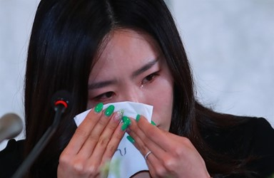 빙속 여제 이상화 '눈물의 은퇴식'