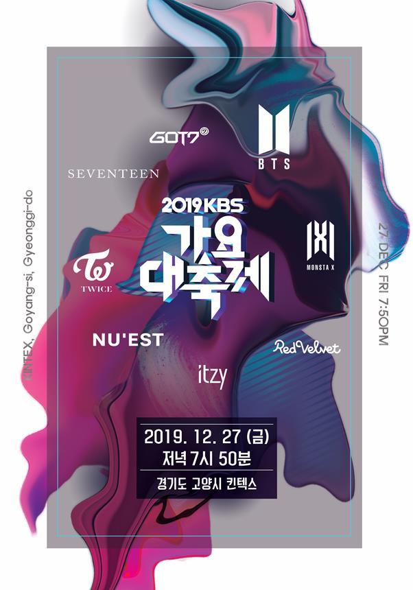 방탄소년단→트와이스.. '2019 KBS 가요대축제', 1차 라인업 공개