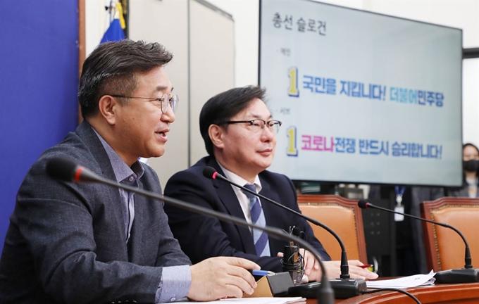 한국일보: 정치 - cover