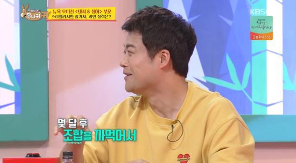 """'당나귀 귀' 김숙, 전현무에게 """"다른 사람 옷 따라 사지 마"""""""