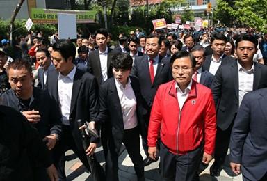 황교안, '민생투쟁 대장정'