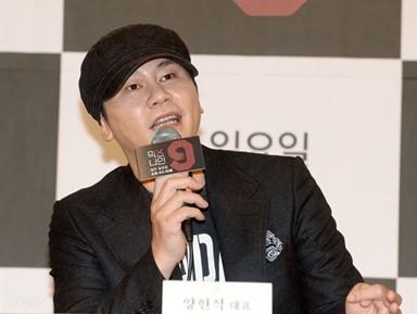 """""""YG 양현석, 내려놓을 직책이 없다?"""" 누리꾼 의혹 제기"""