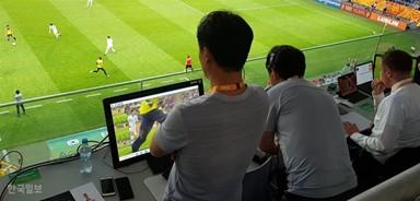 U20 월드컵 축구