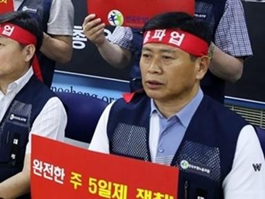 """""""더이상 죽을 수 없다"""" 우정노조 파업 가결"""
