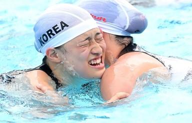 광주세계수영선수권대회