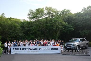 캐딜락, 에스컬레이드 신규 고객들을 위한 '2019 에스컬레이드 VIP 골프 투어' 개최