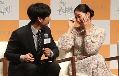 김고은, 갑자기 눈물이