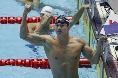 2019 광주세계수영선수권대회