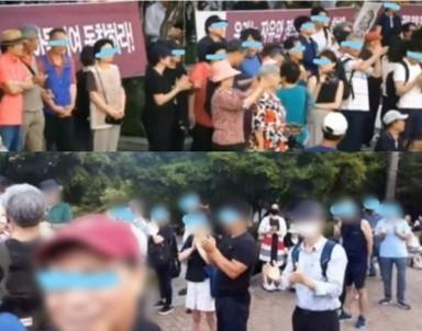 """""""고려대가 고령대?"""" 조국 집회 중장년층ㆍ외부 세력 포착 논란"""