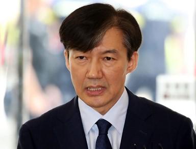 조국 법무장관 후보자 논란