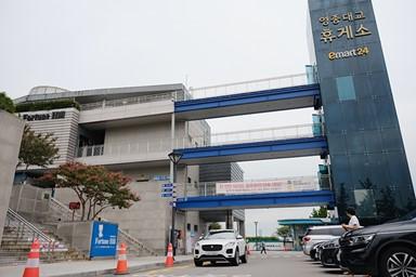 인천공항 가는 길에서 즐기는 여유, '영종대교 휴게소'