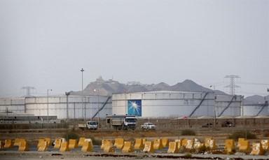 사우디 원유시설 폭탄 공격