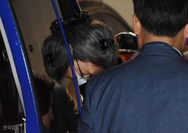 박근혜 전 대통령, 수술 위해 병원 입원