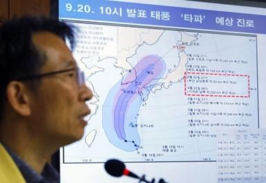 제17호 태풍 '타파' 북상 중