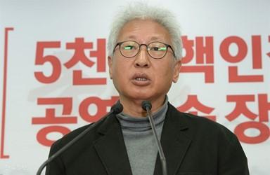 """""""위안부는 매춘부"""" 류석춘 연대 교수 발언 일파만파"""