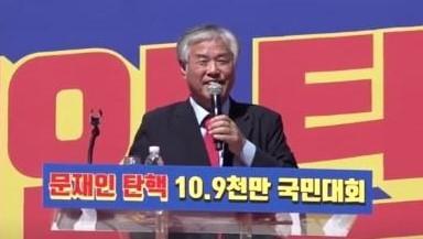 """보수단체 """"한글날 광화문 집회에 1000만명 돌파"""""""