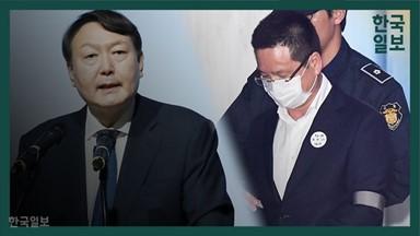 윤중천-윤석열 접대 의혹에 재소환된 채동욱 전 검찰총장