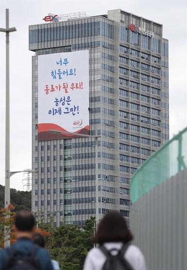[편집국에서] 균열 일터 유감