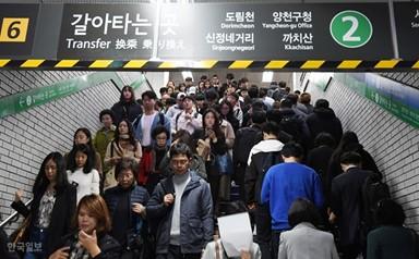 서울지하철 노조 파업 철회