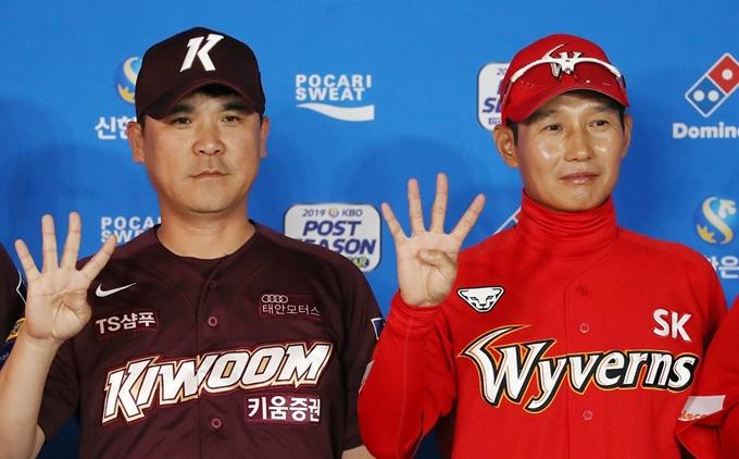 벼랑 끝 SK '어게인 2009' vs 파죽지세 키움 '리벤지 2018'